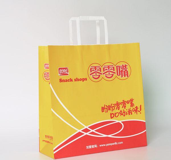 Ping Bags Black Kraft Paper Flat Handle Bag