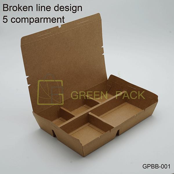 GPBB-001 (1)