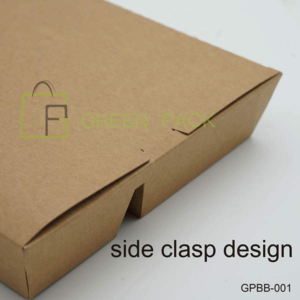 GPBB-001 (4)