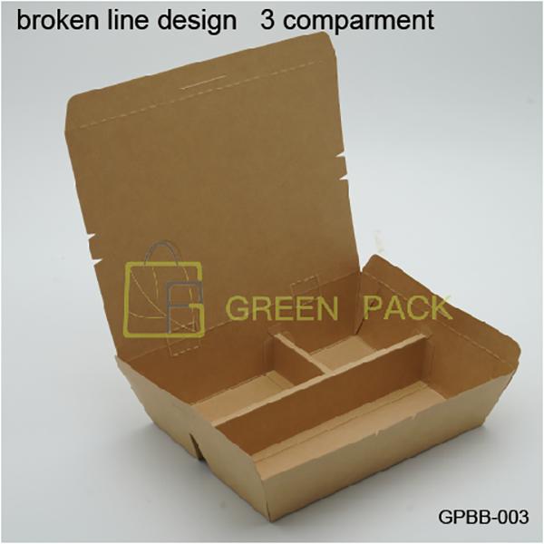 broken-line-design—3-comparment-GPBB-003
