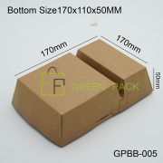 Bottom-Size170x110x50MM-GPBB-005